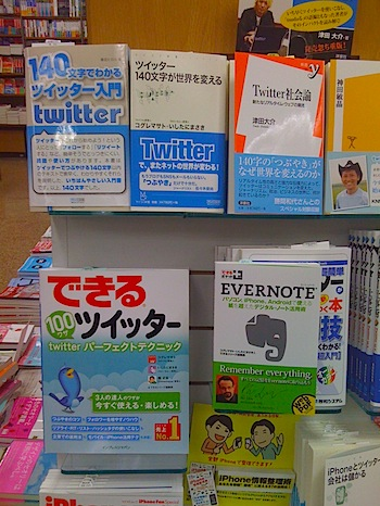 iphone_photo_032080.JPG