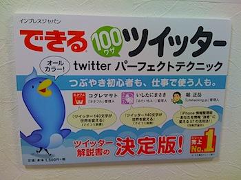 iphone_photo_033008.JPG
