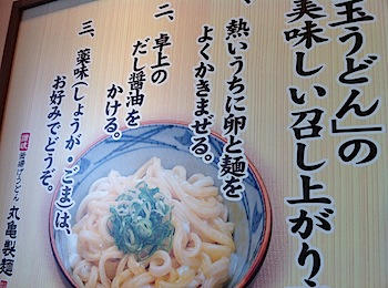 iphone_photo_2065.JPG