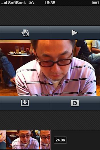 「iPhone 4」動画撮影してiMovieで編集してYouTubeにアップロードする方法