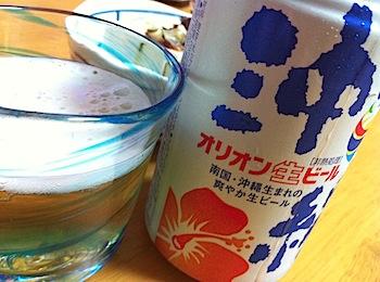iphone_photo_2151.JPG