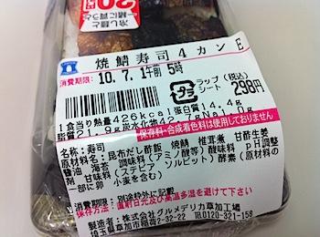 iphone_photo_2160.JPG