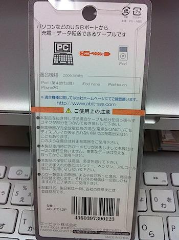 iphone_photo_2167.JPG