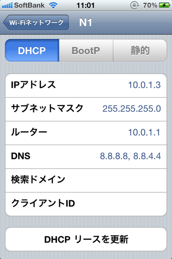 Iphone wifi 7979
