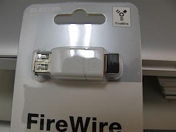 Firewireを6pin(オス)→9pin(オス)変換するアダプタ(MBPにiSightを接続)