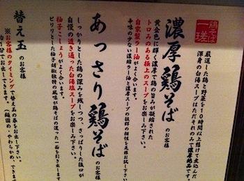 issa_noukou_001925.jpg