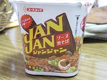 ソース焼きそば「JANJAN」(エースコック)