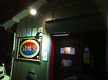 jejuya_6411.JPG