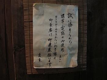 jiyugaoka_1676.JPG