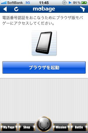 Kaito r 8164