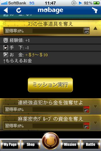 Kaito r 8167