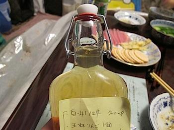 リンゴを漬け込んだウイスキーで作った「ハイボール」が美味し!