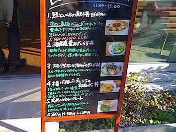 kamakura_bowls_11_578.JPG