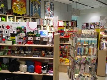 Kaneiri m shop 7320
