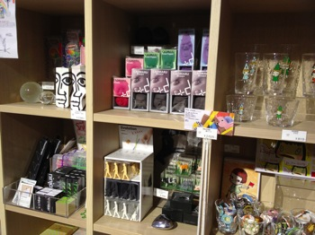 Kaneiri m shop 7322