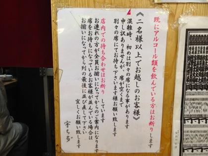 Keiseitateishi 8363