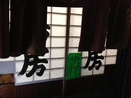 鳥唐揚げ有名店「鳥房(とりふさ)(京成立石)」ジャンボな若鶏唐揚げを食す!