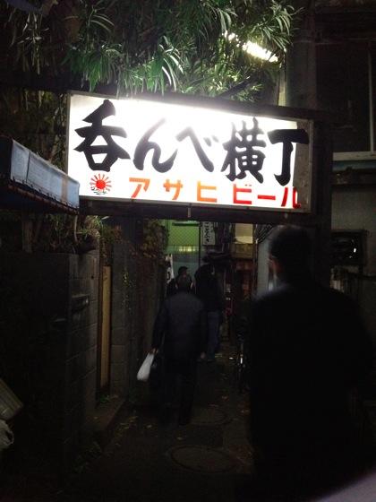 Keiseitateishi 8406