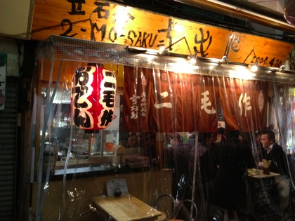 「おでん二毛作(京成立石)」牡蛎のおでんのスープが優しく身体に染みる!