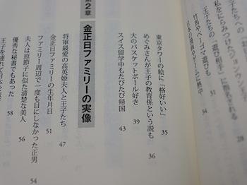 kim_1236.JPG