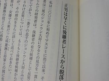 kim_1237.JPG