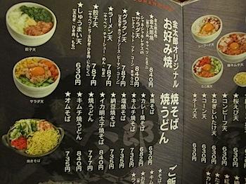 kintaro_2661.JPG