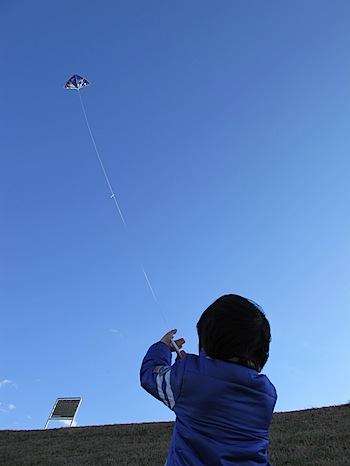 kite_01234.JPG
