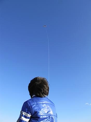 kite_01236.JPG