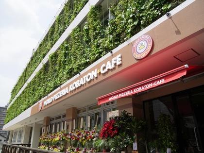 「コバトンカフェ」ピザアクロバット世界チャンピオンがオーナーのピザカフェ(浦和)