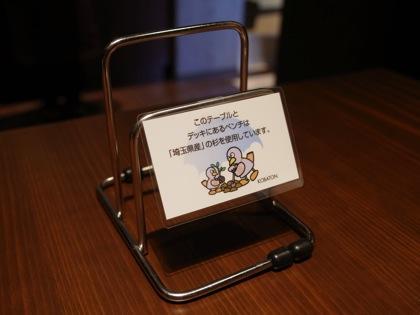 Kobaton cafe 2440