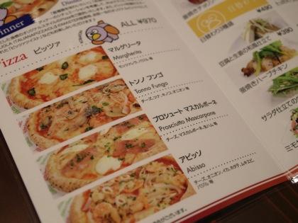 Kobaton cafe 2444