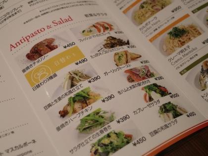 Kobaton cafe 2445
