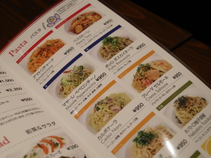 Kobaton cafe 2446