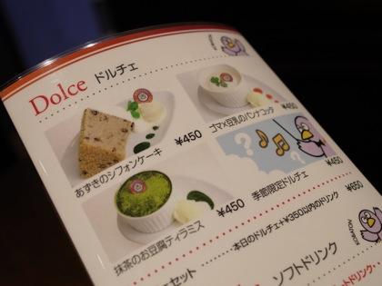 Kobaton cafe 2450