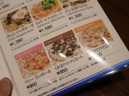 Kobaton cafe 2453
