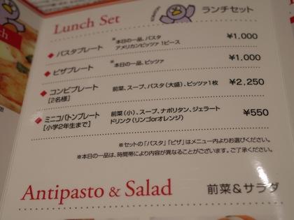 Kobaton cafe 2454