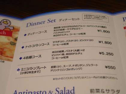 Kobaton cafe 2455