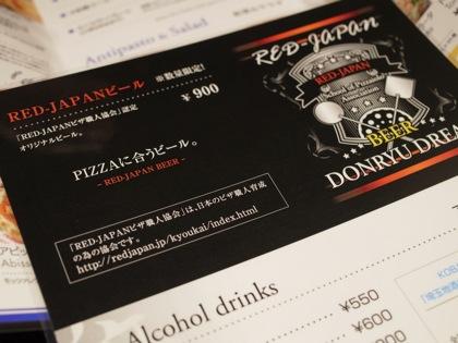 Kobaton cafe 2457
