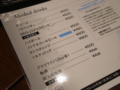 Kobaton cafe 2458