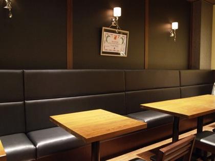 Kobaton cafe 2469