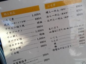 Kofunato 7246