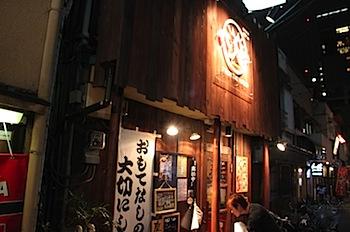 家族連れにやさしい創作和食の店「心や」(浦和)