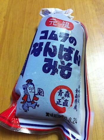 八戸で貰った「コムラのなんばんみそ」は熱々の白いご飯にピターリ!