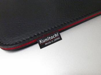 Kunitachi 8303