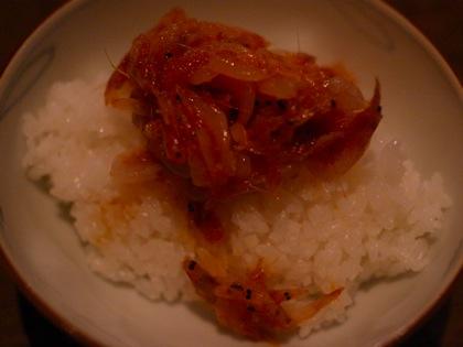 Kurakawa 11493