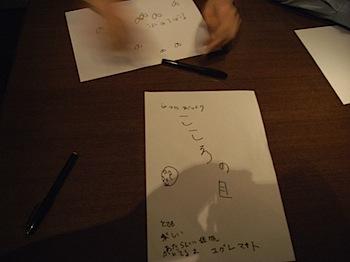 kurayami_07039974.JPG