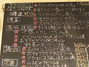 kuzuzanpo_201004_1549.JPG