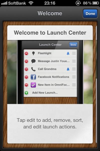 WiFi/GPS/Bluetoothのオン/オフも超簡単にするiPhoneランチャーアプリ「Launch Center」