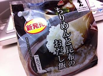 lawson_onigiri_002175.jpg