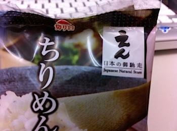 lawson_onigiri_002176.jpg